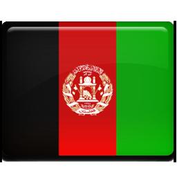 Afganca Tercüme
