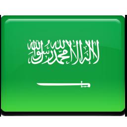 Arapça Tercüme