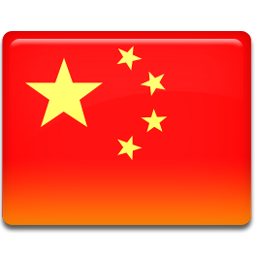 Çince Tercüme