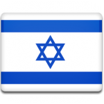 ibranice tercüme