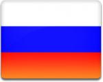 rusca tercüme